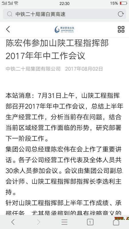 新余铁建广融投资被曝黑幕:成立49天中标75亿
